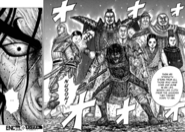 Shin's Strength of Relations! Kingdom