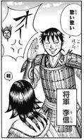 General Ri Shin Kingdom