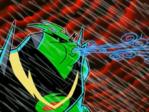 Vortex's Super breath