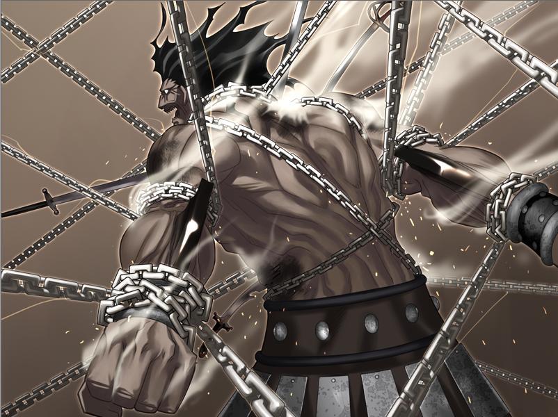 Deity Imprisonment