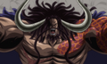 Kaido (One Piece) Strongest Creature