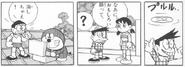 Doraemon extracting Suneo's memory