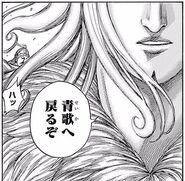 Shi Ba Shou Kingdom