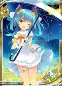 Star Shower H