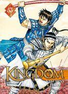 Ri Shin and Ou Hon Kingdom vol 53