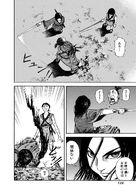 Ei Sei's Swordsmanship Kingdom