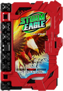 KRSa-Storm Eagle Wonder Ride Book