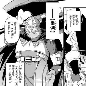 DanMachi Sword Oratoria.jpg