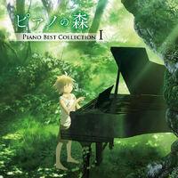 Pianomori hyou1 0501-copy