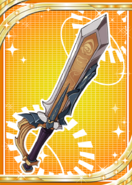 Holy Sword Of Courage H