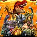 Slider-dinosaurs