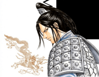 Shou Hei Kun, the Chief (Kingdom)