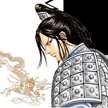 Shou Hei Kun, the Chief (Kingdom).png