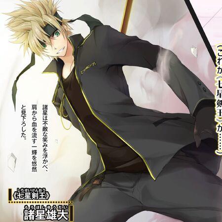 Rakudai Kishi no Chivalry Yuudai.jpg