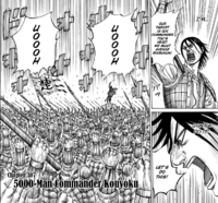 Kou Yoku's 5000 Resolve Kingdom