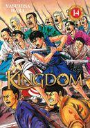 The Early of the Hi Shin Unit Kingdom