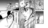 Kyou Kai's Chi Sense Kingdom