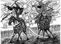 Ou Ki vs Hou Ken Kingdom