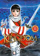 Kyou Kai Kingdom v11