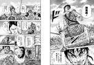 Shin's Endurance Kingdom