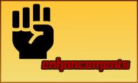 Enhancements button.png