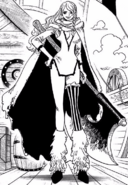 Gerth (One Piece)
