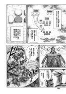 Ba Nan Ji's Tactics Kingdom