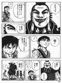 Ou Ki the Lipped Joker Kingdom