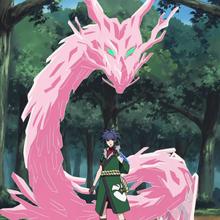 Guren (Naruto) Shōton Hashō Kōryū.png