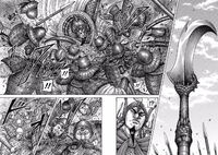 Gyou' Un's Heavy Strike Kingdom