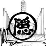 Ichibē Hyōsube - Calligraphy.jpg