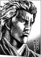 Shuken the Founder of the Hokuto Shinken