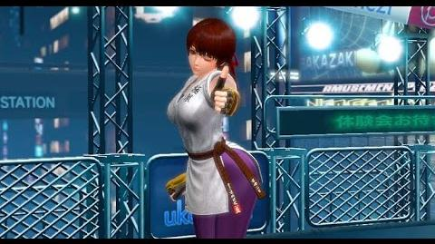 King of Fighters 14 - BOOTY