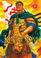 Mou Bu, Great General of Qin Kingdom