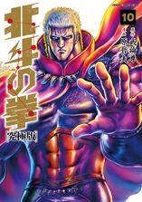 Raoh the Mad King of Hokuto
