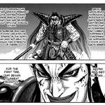 Ri Boku's Advantages 2 Kingdom.png