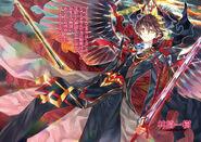 Magika volume 14 Power of Bonds
