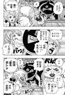 Shinobu defeat Hanzoemon