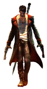 Dante DMC