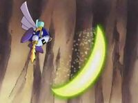 Meta Knight Sword Beam