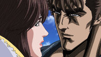 Kenshiro and Yuria Fist of the North Star