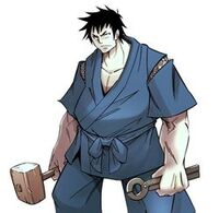 Mosuke