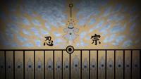 Ninshū (Naruto)