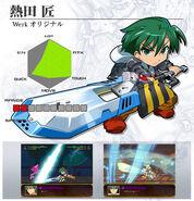 Battle Moon Wars- Takumi