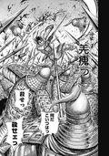 Kyou Kai's Dojaku Slaughter Kingdom