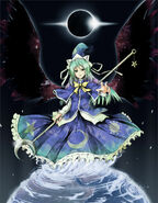 Mima (Touhou)