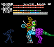Chimera NES Godzilla