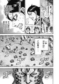 Gyou'Un's Tactics Kingdom