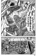 Kitari's Sword 3 Kingdom