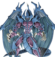 Raviel Lord of Phantasms by AlanMac95